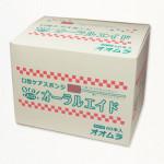 オーラルエイド60本化粧箱