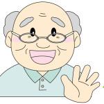お爺さん(要介護者になる前のイメージ